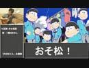 鷲崎健のアニソン百花繚乱に元動画をつけてみたfull