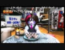 【ナマスタ!2016】雪猫カゥル自コミュ配信、決勝戦