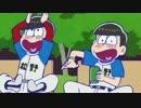 おそ松とチョロ松【速度松3分耐久】 thumbnail