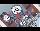 血液型くん!4【第12話:血液型くんの列車旅行】