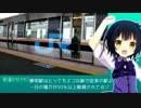 ご注文は新駅ですか?―Is the order Maya station? thumbnail