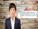 安全保障関連法ついに施行!これで日本も戦争が始まる?