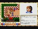 【ウルティマ6 〜偽りの予言者〜(PC-98版)】を淡々と実況プレイ part54