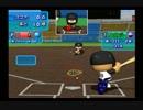 ゴリラとチンパンジーが野球ゲーをプレイ part10