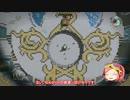 【DQB】ドラゴンクエストビルダーズ リムルダール編(2/3)【建築動画】