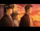 銀魂゜ 第316話「さらば真選組」