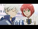 赤髪の白雪姫 2ndシーズン 第23話「あるがゆえの先」