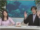 【財政出動を】新幹線ネットワークとマイナス金利、緊縮財政から脱却する説明責任[桜H28/3/30]