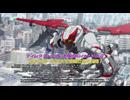 『アクティヴレイド -機動強襲室第八係-』CM 黒騎&瀬名編(4) thumbnail