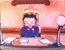 Betty Boop -Judge for a day