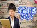 SEALDs奥田氏首相に「この国の最高責任者はあなたじゃない」意味不明と産経 thumbnail