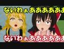 短編19:門前のガールズトーク(氷蓮&風月&僕の合同作品)