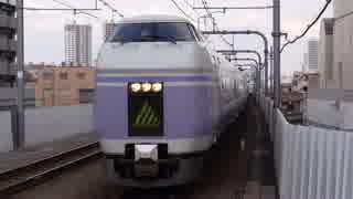武蔵境駅(JR中央本線)を通過・発着する列車を撮ってみた