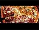 【新機能】『@ピザ』でピザを注文しまく