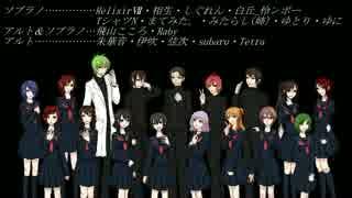 【男女16人】さくら 合唱【オリジナルMV】