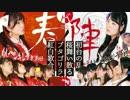 【アイドルガチ喧嘩勃発】ワンマンライブ「春ノ陣」中止?!BANZAI JAPAN