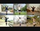 【卒業生6人】桜ノ雨【踊ってみた】 thumbnail