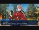 Fate/Grand Orderを実況プレイイ・プルーリバス・ウナム編part10