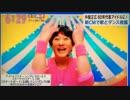 【デレステ】中居正広CM第二弾が完成 thumbnail