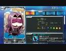 Fate/Grand Order 意図しないセイントグラフまとめpart2