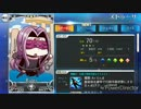 Fate/Grand Order 意図しないセイントグラフまとめpart2 thumbnail