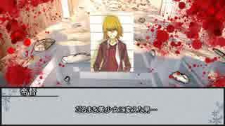 【シノビガミ】密室 第四話【実卓リプレイ】