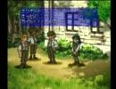 (PS)マイナーゲーム名作劇場 「天使同盟」2