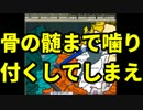 【HoI2】都道府県の主役は我々だ!part4【複数実況プレイ】