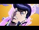 ジョジョの奇妙な冒険 ダイヤモンドは砕けない 第1話「空条承太郎! 東方仗助に会う」