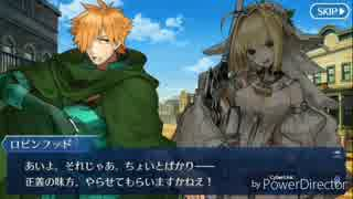 Fate/Grand Orderを実況プレイ イ・プルーリバス・ウナム編part12