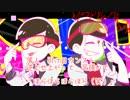 【おそ松さん人力(コラボ)】過/食/性:/ア/イ/ド/ル/症/候/群【紅松】 thumbnail