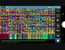 第25位:[超黒MIDI] 最終鬼畜妹フランドール・S 極度合併 52 Million thumbnail