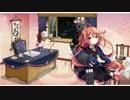 【艦これ】うーちゃん家具が とめどなく うるさい【バグ?】 thumbnail