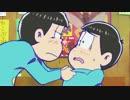 カラ松&一松の詰め合わせ【色松まとめ】 thumbnail