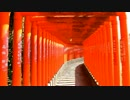 【RASHEEN】だいたい日本一周の旅 その24【大分 → 島根】