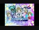 【Wake Up, Girls!】アイちゃんMASTER ハッピーライブ!ボイス付きカード