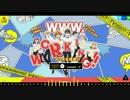 YAMAKING!?特別出張版『HANAKING!?』&『WWW.WORKING!!』 TVアニメ化PV(猫組)