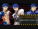 【FateGO】槍と槍と若の矢避け対戦vs闇矢避け【五章】