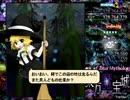【二次創作】東方魔宝城 体験版2【公開】