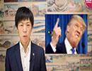 実は核武装できる日本