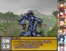 【東方卓遊戯】紺珠一家のレンドリフト冒険譚 セッション2-4【SW2.0】