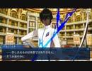 Fate/Grand Orderを実況プレイ イ・プルーリバス・ウナムpart16