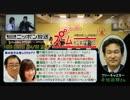 【辛坊治郎】ズーム そこまで言うか!H28/04/02【公開生放送in横浜高島屋】
