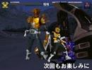 【MUGEN】第2回オール仮面ライダートーナメント【Part7】