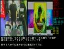 DDR 30曲クリアで足龍を目指す part15 thumbnail