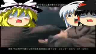 【CoD:BO3】ゆっくり4人でナイファーに挑んでみた【カオス実況】