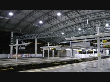 阪神】甲子園駅・ドーム下の既存...