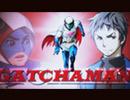 【タツノコプロ×ヒーローズ】 アニメ化も決定! インフィニティフォース第1巻発売記念動画