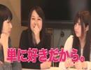 AV女優座談会~セックス中にクンニは必要か?~
