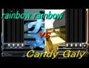 rainbow rainbow vs Candy Galy